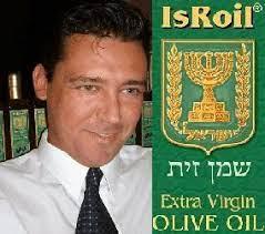 IsRoil Olive Oil Brand